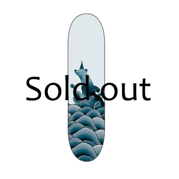 sold uot